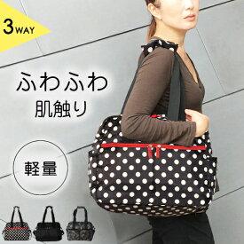 軽量ふわふわマザーズバッグ リュック 3WAYマシュマロ トートバッグ おむつ替えシートプレゼント★ハンナフラ 大容量 2way ママバッグ ※北海道・九州・沖縄離島は通常送料がかかります