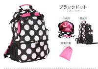 ハンナフラバックパックS(出産お祝い、マザーズバッグ、ママバッグ、通勤バッグ、テニスバッグ、スポーツバッグ、リュックサック、あす楽対応、HannaHula、軽量、デイパック)02P06May15