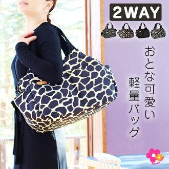 Hanna Hula / 2WAY Marshmallow Tote Bag