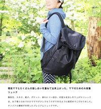 バックパックベーシックハンナフラ【送料無料】
