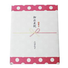【バッグ専用】熨斗付・オリジナルボックスラッピング/大サイズ ※バッグに限ります。小物のみは不可 (出産祝い 内祝い 入学祝い ギフト ハンナフラ プレゼント かわいいラッピング Hanna Hula)/ネコポス不可