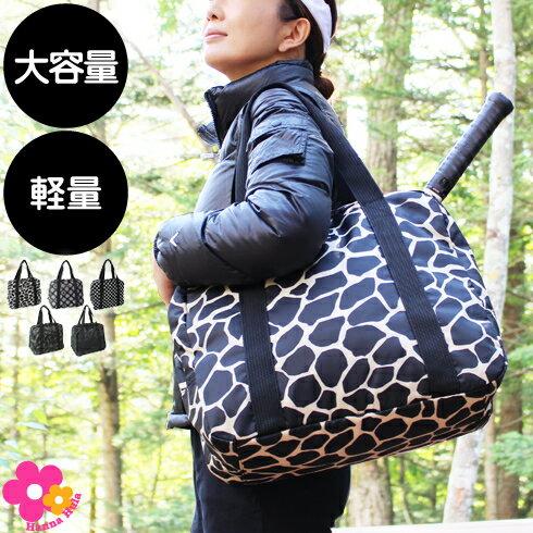 テニスバッグ ジムトートバッグ【大容量】ジムバッグ 2本 スポーツバッグ 軽量 ハンナフラ Hanna Hula
