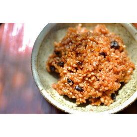 【送料無料】初めて酵素玄米の会/長岡式酵素玄米/酵素玄米/130g×8個パック/真空パック