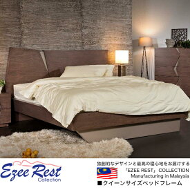 EZEE REST(イージーレスト) V8248クィーンサイズベッドフレーム【送料無料】