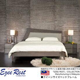 EZEE REST(イージーレスト) V8244クィーンサイズベッドフレーム【送料無料】