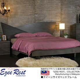 EZEE REST(イージーレスト) V8249クィーンサイズベッドフレーム【送料無料】