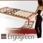 エルゴメッドシングルウッドスプリングベッド※ヘッドボードなしウッドスプリングは欧州の伝統的ベッドです【送料無料】【イタリア製】