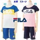 上下セット/フィラ(FILA)ガールズTシャツ&ハーフPセット(J6708)