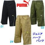 ハーフパンツ/プーマ(PUMA)ジュニアコットンFDツイルショーツ(837809)