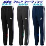 ジャージ上下/アディダス(adidas)ジュニア(DJH80)BoysESSジャージパンツ