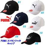 スポーツキャップ/プーマ(PUMA)エッセンシャルキャップ(052919)