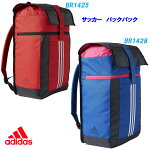 バックパック/アディダス(adidas)FBバックパックリュック(BVD67)