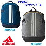 バックパック/アディダス(adidas)(DKE06)POWERバックパック4