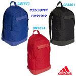 バックパック/アディダス(adidas)(DUW62)クラシックロゴバックパックEMB