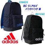 バックパック/アディダス(adidas)(MKR53)BCリニアロゴ