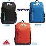 バックパック/アディダス(adidas)(EVJ56)ジュニアバックパック14L
