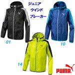 ウインドブレーカー/プーマ(PUMA)(593262)ジュニアフード付き(取り外し可能)
