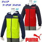 スウェットジャケット/プーマ(PUMA)ジュニアフーデッド裏毛(839789)