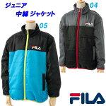 中綿ジャケット/フィラ(FILA)ジュニア(D4702)
