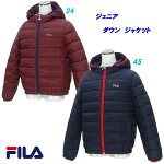 ダウンジャケット/フィラ(FILA)ジュニア(D4802)フード付き