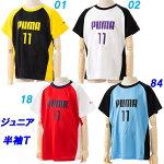 半袖Tシャツ/プーマ(PUMA)ジュニアシャドーストライプ(591884)