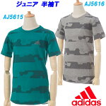 半袖Tシャツ/アディダス(adidas)ジュニア迷彩グラフィックワンポイントロゴ半袖Tシャツ(BFS34)