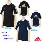 半袖Tシャツ/アディダス(adidas)(BIN22)ジュニアクライマライト2ボタン半袖Tシャツヘンリーネック