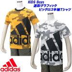 半袖Tシャツ/アディダス(adidas)ジュニア迷彩グラフィックビッグロゴ半袖Tシャツ(BFS23)