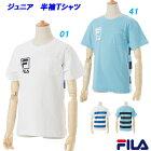 半袖Tシャツ/フィラ(FILA)ジュニア(D1807)ポケット付き