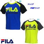 半袖Tシャツ/フィラ(FILA)ジュニア(D1905)ラグラン袖切替