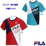 半袖Tシャツ/フィラ(FILA)ジュニア(D1906)斜め切替