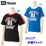 半袖Tシャツ/ヘインズ(Hanes)ジュニア(HX8720)プリントラグラン袖