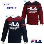 長袖Tシャツ/フィラ(FILA)ジュニア(D3806)長袖Tシャツ