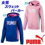 プルオーバーパーカー/プーマ(PUMA)ガールズ(593249)裏毛スウェットパーカー女児
