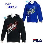裏毛プルオーバーパーカー/フィラ(FILA)ジュニア(D3811)