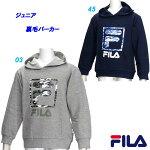 裏毛プルオーバーパーカー/フィラ(FILA)ジュニア(D3812)