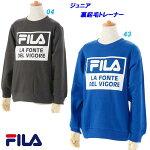 裏起毛トレーナー/フィラ(FILA)ジュニア(D4808)