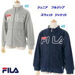フルZIPジャケット/フィラ(FILA)ジュニア(D4813)フルジップスウェットジャケット