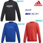 スウェットトレーナー/アディダス(adidas)ジュニア(FAL94)ESSALLCAP裏起毛トレーナークルーネック