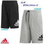 ハーフパンツ/アディダス(adidas)メンズ(FSD67)BADGEOFSPORTSダブルニットショーツ