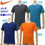 半袖Tシャツ/ナイキ(NIKE)メンズDRI-FITクールテイルウィンドストライプS/Sトップ(724810)