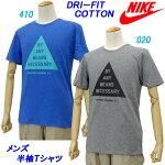 半袖Tシャツ/ナイキ(NIKE)メンズDRI-FITコットンNPTB.A.M.N(744571)