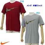 半袖Tシャツ/ナイキ(NIKE)(923501)メンズDRI-FITレジェンドカモスウッシュ半袖Tシャツ