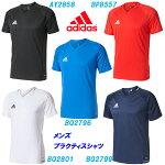プラクティス半袖シャツ/アディダス(adidas)(BRR66)メンズ半袖Tシャツ