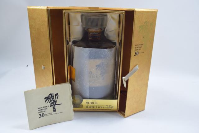 【未開栓】サントリー ウイスキー 響 30年 観音開き 金箱 700ml ゴールド 完備品 希少 古酒 訳あり 送料無料 【中古】