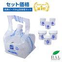 【送料無料】ハル・インダストリ 消臭ビーズ 詰め替え用 4.0kg 空容器セット | 消臭剤 無香料 エアソフィア・ハイパー…