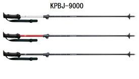 2021キザキ★プロシードTLカーボン16 KPBJ-9000 サイズ調整モデル(100〜125cm)