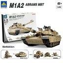 互換 レゴ M1A2 戦車 おもちゃ1:28 エイブラムス ハマー 互換 レゴ lego 2in1【5400円以上で送料無料】【バレンタイン】