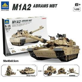 M1A2 戦車 おもちゃ1:28 エイブラムス ハマー 2in1【5400円以上で送料無料】【お中元 夏】
