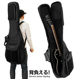ギターケース ベースケース エレキベース リュックタイプ エレキギター ケース ギターバッグ ソフトケース ギグケース 背負える